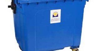 سطل آشغال پلاستیکی مکانیزه بارز