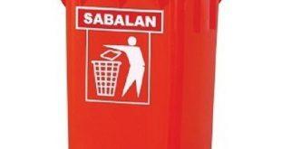 سطل زباله پلاستیکی اداری سبلان