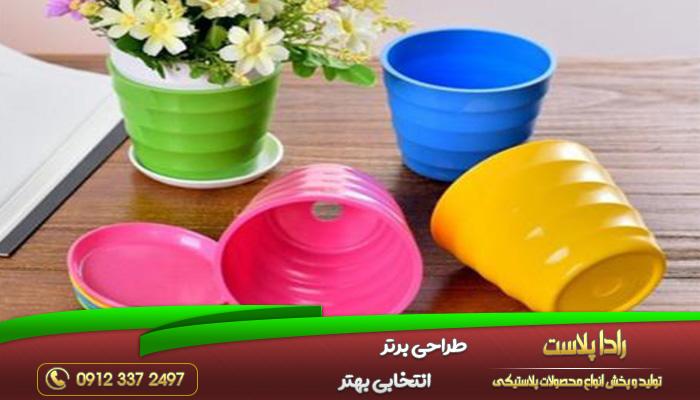 قیمت جدید گلدان پلاستیکی